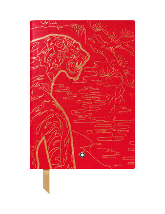 Montblanc Defter #146 The Legend of Zodiacs Tiger 128068